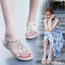 涼鞋 仙女風軟底涼鞋女夏季平底鞋2021年新款舒適防滑百搭水鑚波西米亞 618購物節