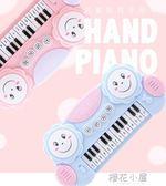 兒童電子琴寶寶早教鋼琴小音樂0-1-3歲男孩女孩嬰兒益智玩具QM『櫻花小屋』