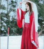 魏晉風傳統古裝仙女漢服廣袖流仙裙交領齊腰 cosplay男女日常寫真 時尚潮流
