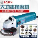 角磨機手磨機家用切割機磨光機打磨機多功能...