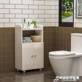 衛生間馬桶邊櫃側櫃窄櫃廁所浴室置物櫃收納櫃儲物櫃行動櫃子防水WD 時尚芭莎