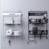 冰箱掛架 宿舍神器墻面柜面置物架鐵藝雜物收納小掛架冰箱側掛架TW【快速出貨八折搶購】