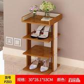 多層創意防塵收納簡易木質時尚簡約家用簡易鞋架    LY6006『愛尚生活館』TW
