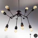 吊燈 ✦創意設計 外星科技 有機體多變造型 吊燈 8燈✦燈具燈飾專業首選✦歐曼尼✦