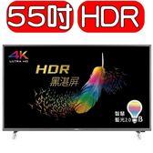 BenQ明碁【E55-700】55吋 4K HDR連網智慧藍光顯示器+視訊盒