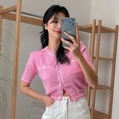 針織上衣 韓系春夏甜美拼色顯瘦薄款冰絲針織衫 共3色 依米迦