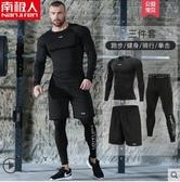 運動套裝健身服男套裝三件套速乾緊身衣訓練服晨跑步運動健身房秋冬 春季新品