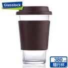 【Glasslock】馬卡龍強化玻璃環保...
