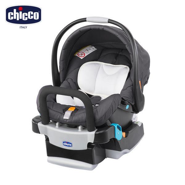 Chicco KeyFit 手提汽座-深邃灰 送 汽車椅背置物袋