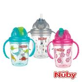 NUBY TRITAN 晶透杯系列 晶透雙耳學飲杯 細吸管 240ml