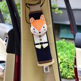 k速 汽車內飾用品創意可愛卡通裝飾毛絨款安全帶護肩套保險帶套裝 英雄聯盟