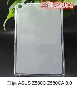☆愛思摩比☆ASUS ZenPad S 8.0 Z580C Z580CA 軟質磨砂保護殼 軟套 布丁套 保護套