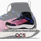Nike 戶外鞋 ACG Zoom Te...