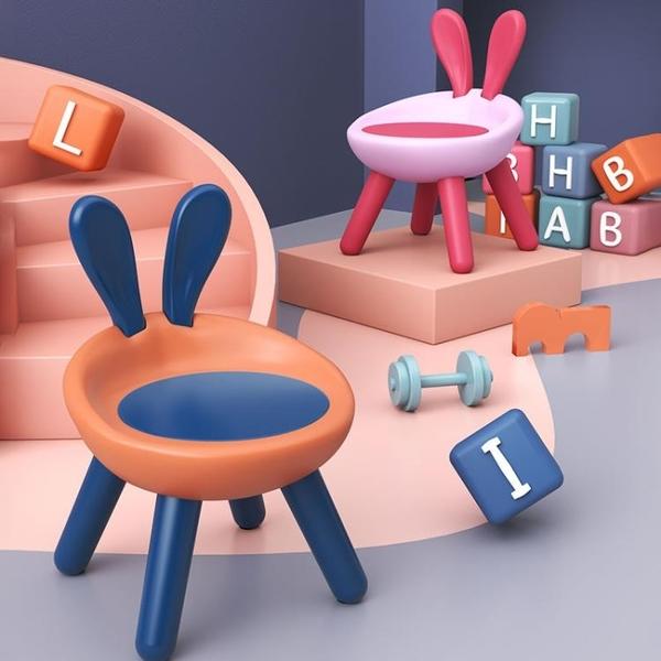 兒童椅子儿童动物小凳子换鞋椅子时尚创意兔子家用脚凳卡通矮凳塑料小板凳-享家
