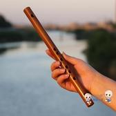 笛子 迷你短笛 學生入門竹笛小笛子 無膜孔橫笛初學者兒童 成人樂器女T 多色 雙12提前購