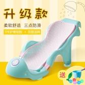 全館83折 嬰兒洗澡網寶寶洗澡架防滑通用新生兒浴盆神器沐浴架浴網兜可坐躺