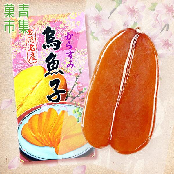 雲林口湖烏魚子禮盒 六兩三片組 附手提袋【菓青市集】