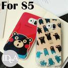 IDEA 三星 S5 熊本熊鐳射藍光TPU手機保護套 雷射全包軟殼 熊本縣 吉祥物 部長 日本 Samsung Galaxy