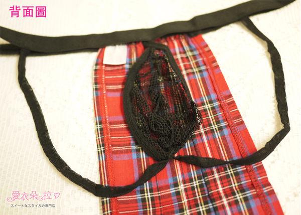 情趣內褲 造型內褲 紅色格子蘇格蘭百摺裙性感內褲-愛衣朵拉