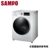 限量【SAMPO聲寶】12公斤 滾筒洗衣機 ES-JD12DH