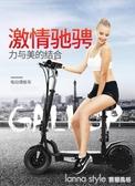 電動滑板車成人車女性折疊代駕代步小型迷你電動車電瓶自行車  YDL