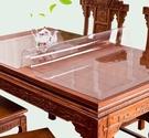 桌墊 無味軟玻璃透明餐桌墊PVC桌布防水防燙防油免洗塑料茶幾厚水晶板【快速出貨八折搶購】