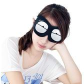 眼罩睡眠遮光透氣女男3D立體卡通成人可愛睡覺耳塞防噪音三件套xx8736【Pink中大尺碼】