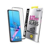 hoda ZenFone7 ZenFone7 Pro 0.21mm 2.5D 進化滿版玻璃貼 螢幕保護貼 保貼 玻璃貼