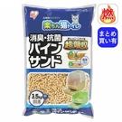 此商品48小時內快速出貨》日本IRIS品牌RCT-35天然松木砂3.5kg(單包可超取)木屑砂/環保砂