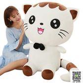 可愛貓咪娃娃公仔女生毛絨玩具大號女孩睡覺抱布娃娃玩偶生日抱枕 igo宜品居家館