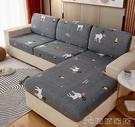 沙發保護套 包萬能套彈力沙發墊子坐墊套沙發笠蓋布沙發套罩四季通用 俏俏家居