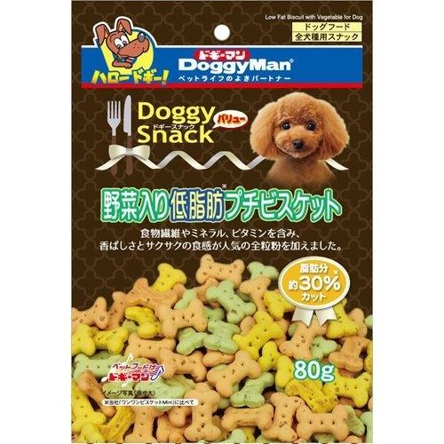 *WANG*日本Doggyman【犬用低脂野菜迷你餅乾80g】寡糖添加促進腸骨蠕動