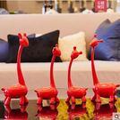 新婚結婚禮物實用閨蜜創意客廳家居個性簡約裝飾品小鹿電視櫃擺件