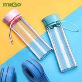 隨行杯 mNMS水杯塑料隨手杯便攜女學生隨行杯男運動水壺兒童創意防漏杯子