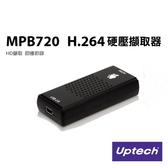 【Sound Amazing】UPMOST 登昌恆MPB720 H.264硬壓擷取器 HD擷取 即播即錄