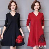 長袖洋裝 韓版女裝寬鬆顯瘦連身裙胖mm秋裝加肥加大碼中長款A字裙 EY4893『M&G大尺碼』