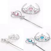女童髮飾 魔法棒套裝組 生日皇冠 頭飾髮箍 皇冠 魔法棒 粉色 公主飾品 兒童桃心帶鑽 88168