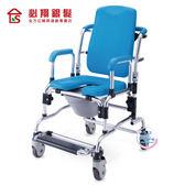 必翔銀髮 多功能可調式洗頭椅 HS-6000 洗頭椅 洗澡椅 便盆椅【生活ODOKE】