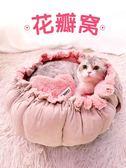 貓窩四季通用網紅ins貓屋別墅床小貓咪睡覺的窩墊子貓咪用品全套【櫻花本鋪】
