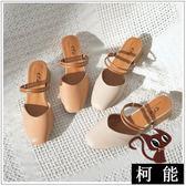 時尚中低跟鞋【8140】女款韓版尖頭淺口涼鞋