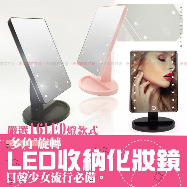 LED台式收納化妝鏡 16燈化妝鏡 360度旋轉 梳妝鏡 觸摸感應 公主鏡【H00606】鏡子 LED燈
