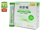 威舒暢PLUS益菌酵素粉包(30包/盒)