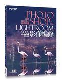 (二手書)席捲攝影界之絕讚精選Photoshop&Lightroom影像編修  (900萬網友點擊推..