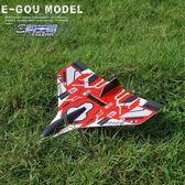 迷你兒童手拋飛機滑翔泡沫航模投擲玩具戶外親子耐摔自動感應飛機「Top3c」