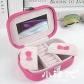 小便攜式旅行首飾盒歐式木質戒指手飾品收納盒 SS-02