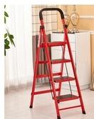 師家用梯折疊梯人字梯加厚鋁合金鋼管踏板梯工程梯【紅色三步】