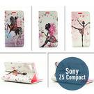 SONY Z5 Compact/mini 蝶戀花水鑽皮套 側翻皮套 插卡 手機套 保護套 手機殼 手機套 皮套