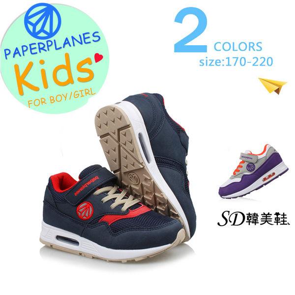 兒童鞋.正韓製韓國空運PAPERPLANES童鞋親子鞋配色氣墊兒童鞋2色【B7907733】-SD韓美鞋