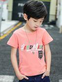 兒童短袖童裝男童短袖T恤兒童純棉半袖夏裝寶寶體恤男孩打底衫中大童上衣  衣櫥秘密