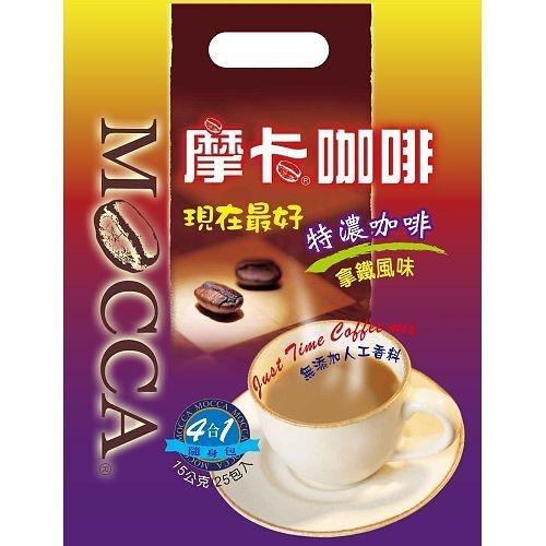 摩卡現在最好特濃拿鐵四合一咖啡15g x25包【愛買】